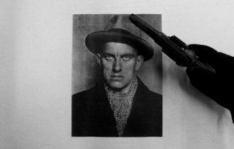 Введение в патафизику: поэт и смерть