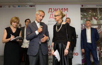 Бернар Блистен: Почему Нужно Идти На Выставку Джима Дайна