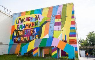 Кирилл Кто: о переломном периоде жизни, отношении к граффитистам и галереям