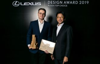 Тренд на честность Lexus Design Award Russia Top Choice 2019