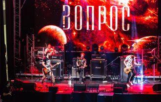 «В ближайшие пару лет будет Ренессанс рока», — интервью вокалиста группы «Вопрос»