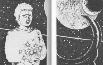 Космический воспитательный роман - Астронавт Джонс