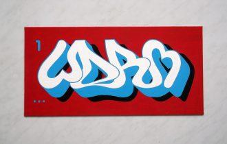 Даниил Червяк (Worm): Граффити появляется для того, чтобы исчезнуть
