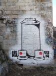 Стрит-арт | Даниил Червяк (Worm)