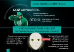 Графическое интервью «Мой кумир» | Денис Григорьев aka Карандаш