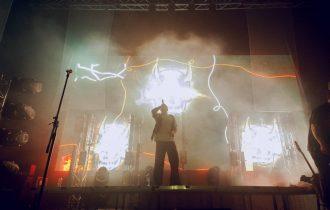 Сожги этот концерт