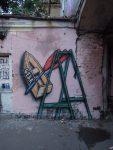Стрит-арт | Антон Мэйк