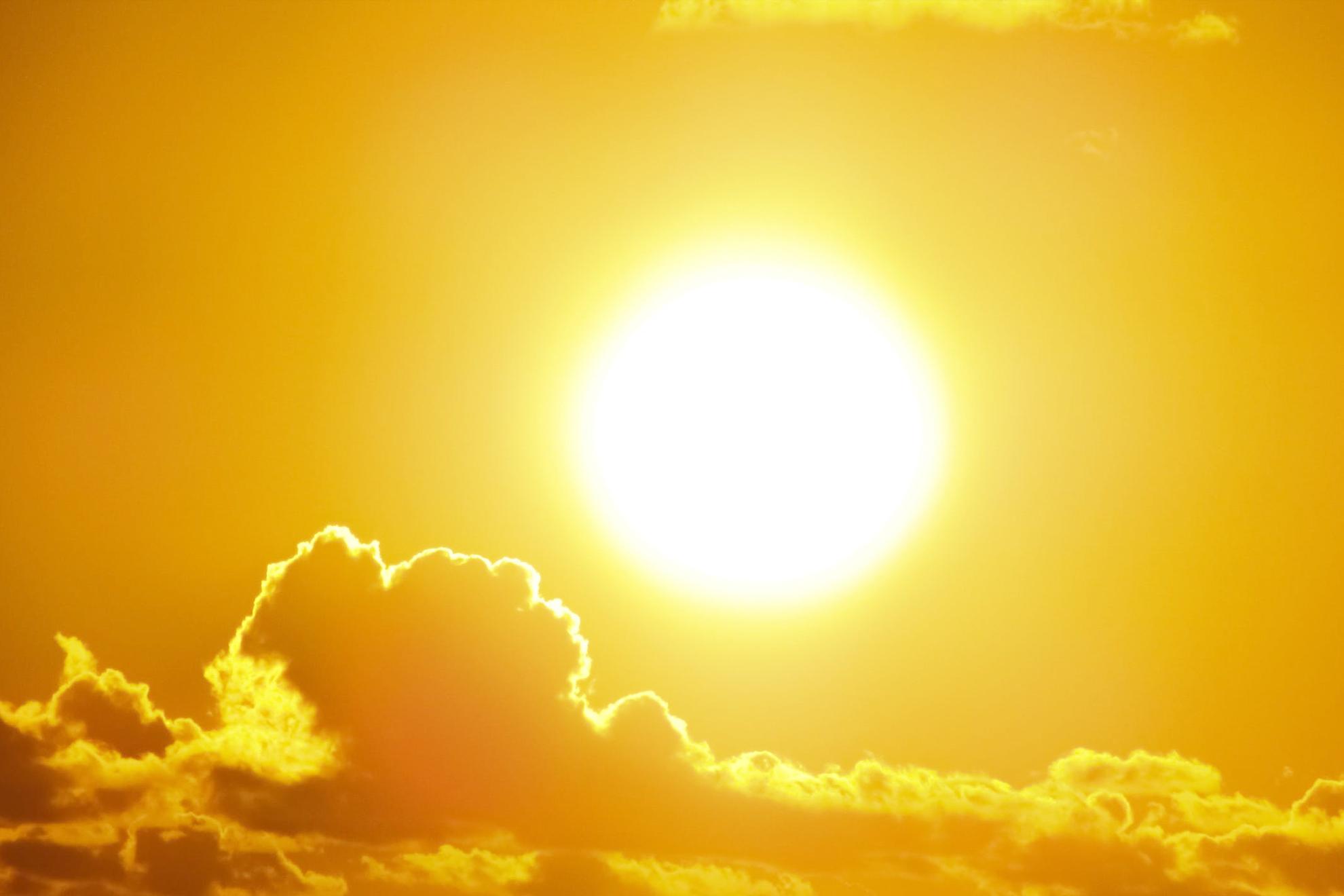 Открытки яркое солнышко, поздравительная