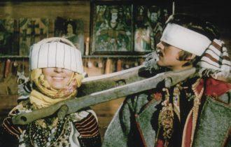 «Ромео и Джульетта» Сергея Параджанова