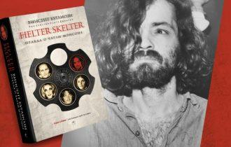 Helter Skelter. «Битлз» и маньяк Чарльз Мэнсон
