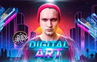 Digital art I Цифровое искусство [Цифровой Код]