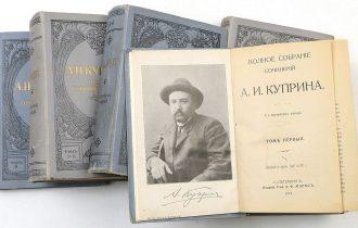 Цена «Гранатового браслета»: о чем на самом деле знаменитый текст Александра Куприна?