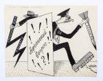 """Кукрыниксы, """"За искусственной ширмой"""", 1980 (из коллекции Александра Гареза)"""